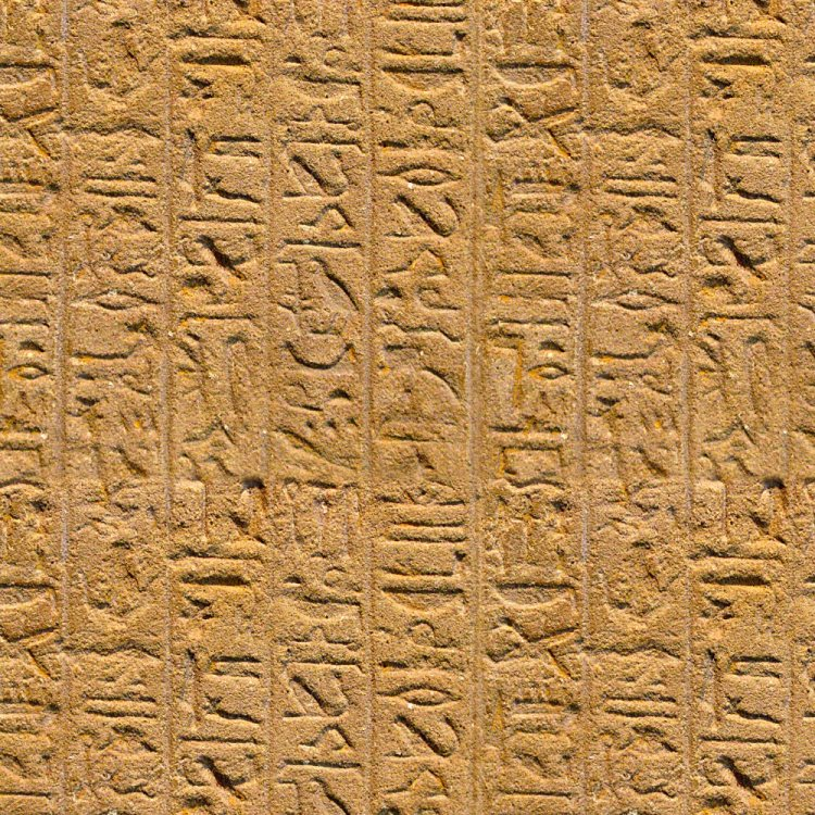 Hieroglyphics 23
