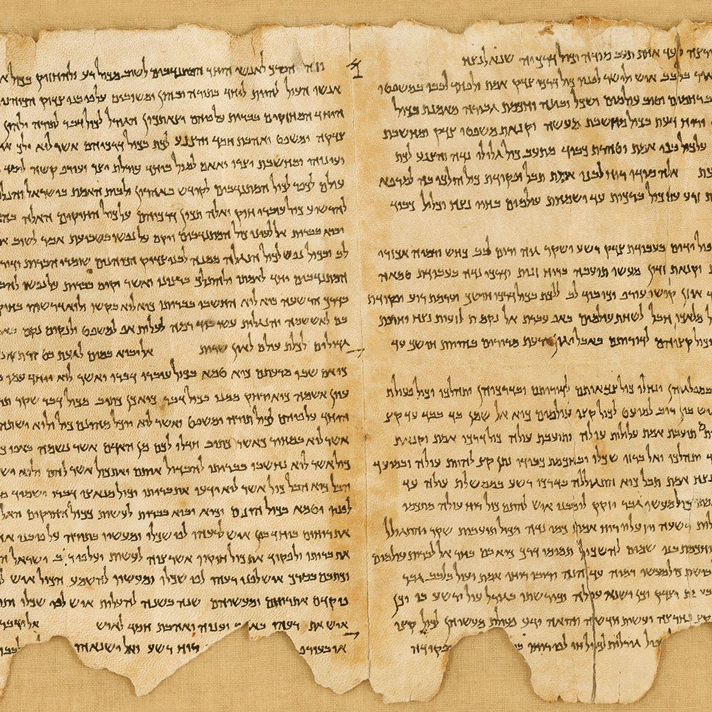 Dead Sea Scrolls 22